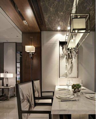 15-20万140平米三室两厅中式风格餐厅图片