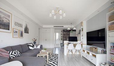 富裕型三室两厅北欧风格客厅装修图片大全