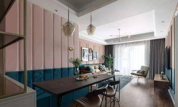 10-15万130平米三室两厅欧式风格餐厅图片
