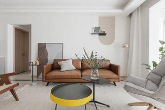 富裕型120平米四室两厅北欧风格客厅欣赏图