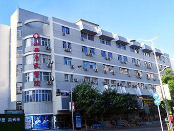 山西惠民医院