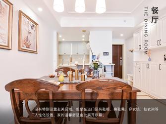 富裕型四室两厅美式风格餐厅图片大全