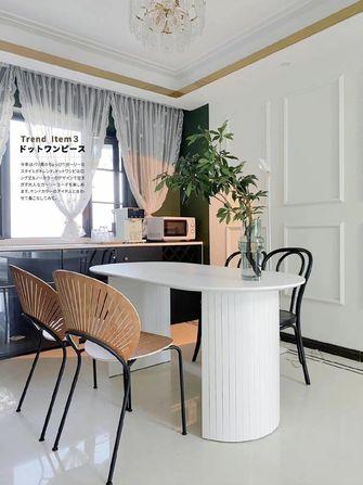 富裕型100平米三室一厅混搭风格餐厅设计图