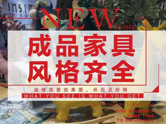宅馨居家具工廠直營·成品家具·全屋定制的圖片