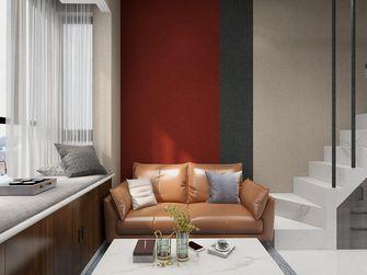 110平米英伦风格客厅图片