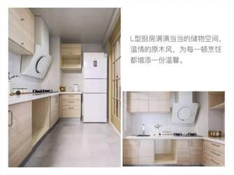5-10万60平米北欧风格厨房装修案例