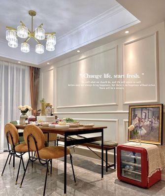 3万以下120平米三室两厅美式风格餐厅装修案例