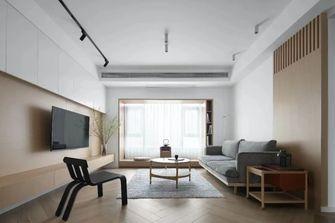 豪华型90平米日式风格客厅效果图