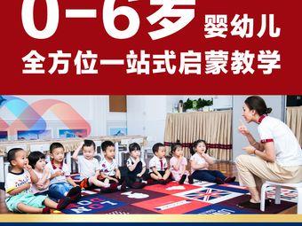 粤文国际娱教中心(西丽店)