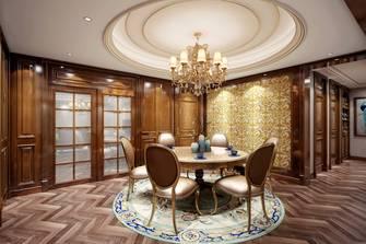 豪华型140平米三室两厅新古典风格餐厅效果图