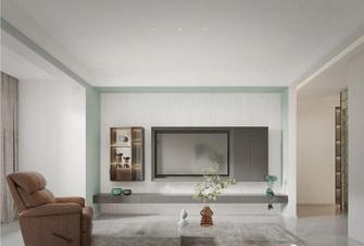 110平米三田园风格客厅装修效果图