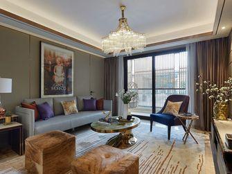 130平米三室三厅混搭风格客厅图