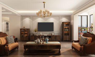 10-15万140平米四室一厅美式风格客厅装修效果图