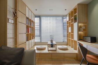 10-15万50平米日式风格书房装修案例