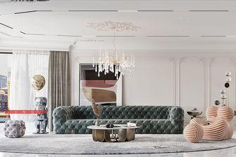 豪华型140平米别墅法式风格客厅图