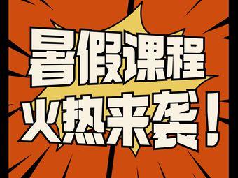 新东方托福·雅思·GRE·GMAT·考研·四六级学习中心(大学城校区)