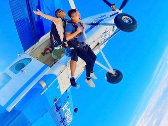 跳伞之家·四川成都·跳伞基地