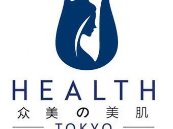 众美の美肌(皮肤健康管理中心HEALTH焦作旗舰店)