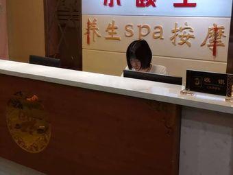 水颐生养生会馆(青泥洼桥店)
