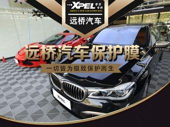 XPEL远桥汽车保护膜(廊坊旗舰店)