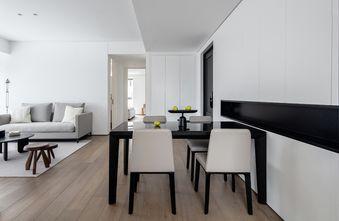 20万以上130平米三室一厅现代简约风格餐厅图片大全