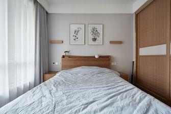 130平米三中式风格青少年房设计图
