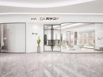 KA·CA咔嚓美学设计(吾悦店)