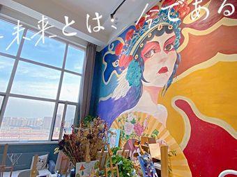 绘集艺堂·美术绘馆