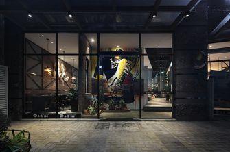 豪华型140平米公装风格餐厅设计图