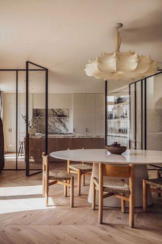 70平米一室一厅现代简约风格餐厅图