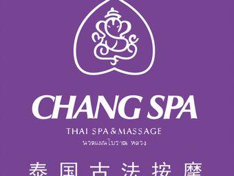 ChangSPA泰國古法按摩(泛海店)