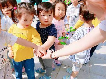 浦錦未來寶貝托育園