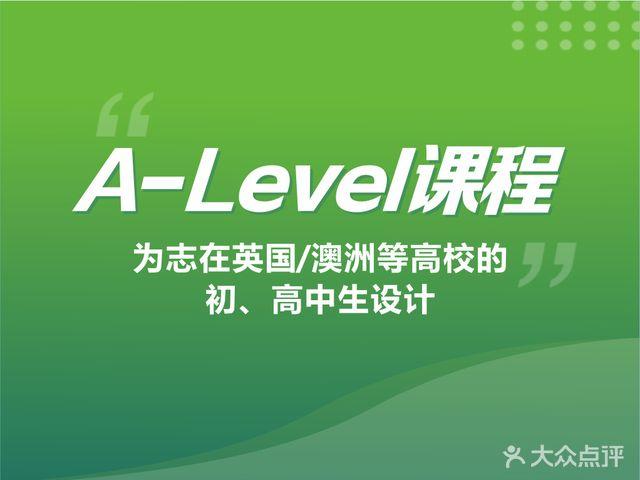 新航道雅思托福英语培训(江安校区)