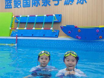 蓝鲸国际亲子游泳(即墨古城店)