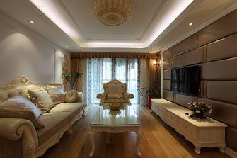 20万以上110平米三室两厅欧式风格客厅设计图