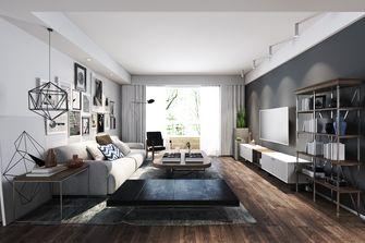 经济型120平米三室两厅英伦风格客厅图
