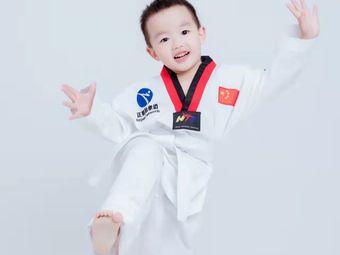 宁波正则跆拳道