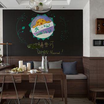 10-15万110平米三混搭风格餐厅装修效果图