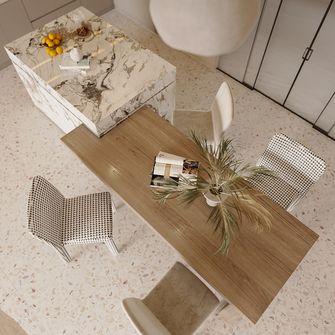 100平米三现代简约风格餐厅设计图