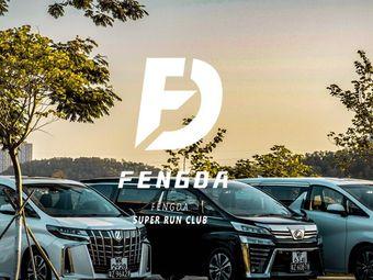 FENGDA丰达豪车租赁