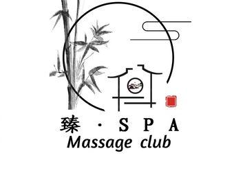 臻SPA·Massage club