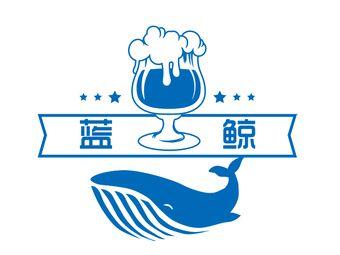 蓝鲸世界进口啤酒馆(万达店)
