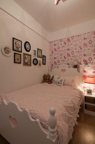 120平米混搭风格卧室欣赏图