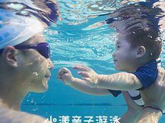 小漾亲子游泳俱乐部