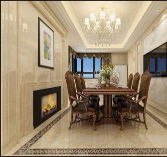 20万以上140平米三室一厅欧式风格餐厅设计图