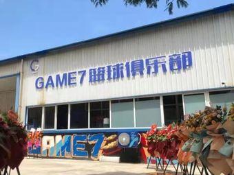 GAME7 篮球俱乐部