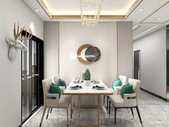 15-20万110平米现代简约风格餐厅图