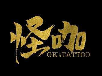 怪咖纹身刺青(贵阳花果园店)