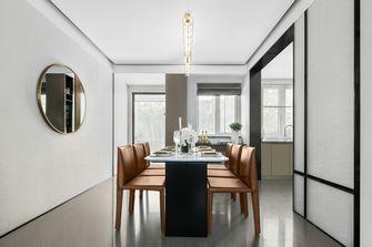 富裕型120平米三室两厅现代简约风格餐厅图
