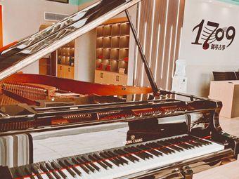 1709钢琴·古筝
